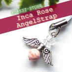 天然石 20種類 パワーストーン 天使のぷちストラップ インカローズ