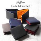 財布 メンズ 二つ折り カード15枚収納 本革 7色 Kohdou