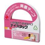 (業務用10セット) ニチバン 両面テープ ナイスタック 〔しっかり貼れてはがせるタイプ/幅10mm×長さ18m〕 NW-H10