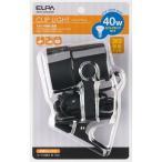 (まとめ) ELPA クリップライト 40W ショート ブラック SPOT-CR40(BK) 〔×5セット〕