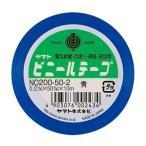 (まとめ) ヤマト ビニールテープ 50mm×10m 青 NO200-50-2 1巻 〔×15セット〕