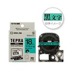 (業務用セット) 「テプラ」PROシリーズ マグネットテープ 緑に黒文字 18mm 〔×3セット〕