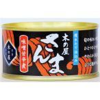 さんま味噌甘辛煮/缶詰セット 〔24缶セット〕 フレッシュパック 賞味期限:常温3年間 『木の屋石巻水産缶詰』