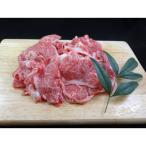 仙台牛 牛肉 〔切り落とし 3kg〕 A5ランク 精肉 霜降り 〔ホームパーティー 家呑み バーベキュー〕〔代引不可〕