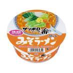(まとめ)サンヨー食品 カップどんぶりサッポロ一番味噌12食〔×2セット〕
