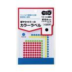 (まとめ) TANOSEE カラー丸ラベル 直径8mm 混色 1パック(1320片:88片×15シート) 〔×50セット〕