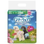 (まとめ)マナーウェア 女の子用 SSサイズ 超小〜小型犬用 ピンクリボン・青リボン 38枚 (ペット用品)〔×8セット〕