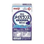 (まとめ)明治 メイバランスMiniさわやかブルーベリー味 125ml 1ケース(24本)〔×3セット〕
