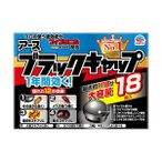 (まとめ)アース製薬 ブラックキャップ 1パック(18個) 〔×5セット〕