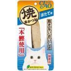 (まとめ) CIAO 焼本かつお ほたて味 1本 〔×24セット〕 (ペット用品・猫用フード)