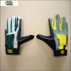 イタリアのレスキュー製品の名門KONGの手袋