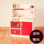ショッピング木 木のおもちゃ おままごと キッチン 木製 完成品  キュートハイタイプ オーブン付き レッド