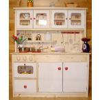 ままごとキッチン ワイドタイプ戸棚付き ナチュラルホワイト