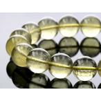 最高級【プレミアム】 リビアングラス ブレスレット 13mm玉 No.17 パワーストーン 天然石