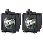 ET-LAD55LW Panasonic用 汎用プロジェクター交換ランプ