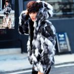 毛皮コート メンズ ファーコート ジャケット ジャンパー おしゃれ ブルゾン 上着 暖かい アウター 防寒