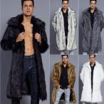 毛皮コート メンズ ファーコートジャケットチェスターコート ジャンパーおしゃれ ブルゾン上着 暖かい アウター防寒