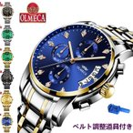 メンズ 腕時計OLMECA自動巻き 機械式 ベルト調整道具付き耐衝撃 男性ルミブライト 撥水 ウォッチアナログビジネス 多機能 プレゼント