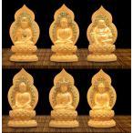 仏像 釈迦牟尼オブジェ地蔵王阿弥陀薬師如来大日如来弥勒観音菩薩彫刻 仏教美術品 置物 樹脂工芸 神様家庭供養品 座像