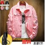 新品 メンズジャケット デニム ダメージ加工 個性Gジャン ジージャン ジャンパー 4色