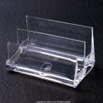 アクリル 2段式カードホルダー 5138 カードケース 名刺入れ 名刺ケース 透明 卓上 机上 ビジネス デスク 小物 シンプル オシャレ デザイン ギフト