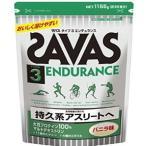 ザバス タイプ3 エンデュランス バニラ味 <55食分> 1,155g