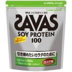 ザバス ソイプロテイン100 ココア味<120食分> 2,520g