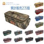 キャンプスタイル campstyle 調理器具 調味料ケース スパイスボックス アウトドア キャンプ バーベキュー 収納バッグ キッチンツールボックス