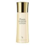 フラビア センシティブ ローション 化粧水(敏感肌用  低刺激タイプ)