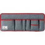サイズが変わるバッグインポケット  40cm 自由自在 収納(コジット)