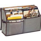 活性炭入り 紙袋収納ボックス(コジット)紙袋ストッカー 紙袋 収納ボックス 紙袋整理 隙間収納 便利収納 すっきり収納 仕分け収納