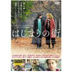 はじまりの街 DVD MPF-13065