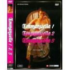 【送料込み】 エマニエル夫人 3本セットDVD 【エマニエル3DVD】 (輸入盤)GR-0016 シルビア・クリステル