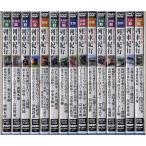 DVD 美しき日本列車紀行 全15巻 NTD-1100