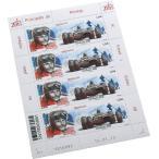 グラハム ヒル モナコ公国 限定 切手シート F1 monaco 記念切手 Graham Hill