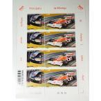 ジェームス ハント モナコ公国 限定 切手シート F1 monaco 記念切手 Mclaren マクラーレン James Hunt