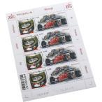 ミケーレ アルボレート モナコ公国 限定 切手シート F1 monaco 記念切手 Michele Alboreto Ferrari フェラーリ
