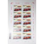 フィル ヒル モナコ公国 限定 切手シート F1 monaco 記念切手 Ferrari フェラーリ Phil Hill