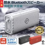 40s Bluetooth スピーカー IPX7 防水  8Wx2 Bluetooth4.2  大音量 高音質 重低音 SDカード 日本メーカー正規品 1年保証 技適OK  iPhone Android対応 ハンズフリー ポータブル アウトドア お風呂 ブルートゥーススピーカー  ブラック