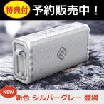 新色 Bluetooth スピーカー 防水 重低音 大音量 高音質 SDカード IPX7 お風呂 アウトドア ポータブル ワイヤレススピーカー iPhone Android 40s HW1