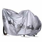 自転車カバー 厚手 防水  送料無料  自転車カバー 自転車保管 保護 サイクルカバー マジックテープ留め グレー 全1色