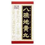 【第2類医薬品】 漢方八味地黄丸エキス錠 540錠