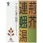 【第2類医薬品】ツムラ漢方 荊芥連翹湯(1050) 24包