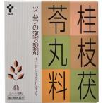 【第2類医薬品】ツムラ漢方 桂枝茯苓丸料A(1025) 64包