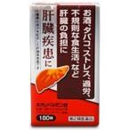 【第2類医薬品】ネオレバルミン錠 180錠
