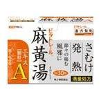 【第2類医薬品】ビタトレール漢方薬 麻黄湯エキス顆粒A(満量処方)30包=約10日分