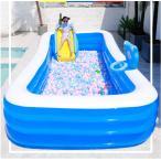 ビニールプール 家庭用  子供 ファミリープール  滑り台付き キッズ 子ども キッズプール 家庭用プール 多くの選択可能 かわいい