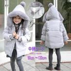 ロングコート子供服 中綿コート キッズ かわいい 女の子コート グレー 厚手 お姫様 綿入れ 3〜8歳