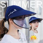 サンバイザー レディース 自転車 飛ばない 透明帽子 日よけ UVカット 紫外線対策 サマーハット つば広  日焼け防止 登山 海 旅行 紫外線避けマスク 夏