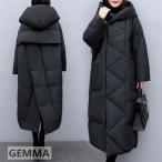 ダウンコート レディース 中綿入り ロング丈 軽い ダウンジャケット 中綿コート 暖かい 大きいサイズ 厚手 保温 真冬 中綿コート